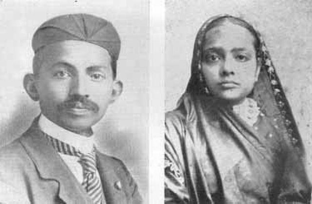 महात्मा गांधी जी का विवाह