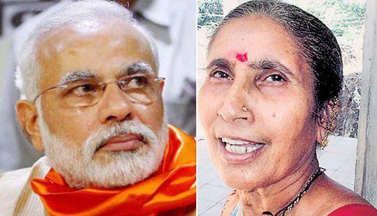 Narendra Modi Wife iMAGE