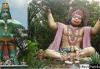 हनुमान जयंती - पूजा विधि, मंत्र, महत्व और कहानी