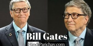Bill Gates Images and Quotes in Hindi