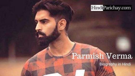 Parmish Verma Biography in Hindi