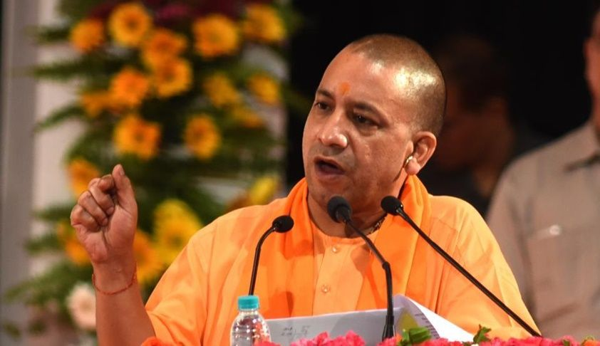 Yogi Adityanath History in Hindi