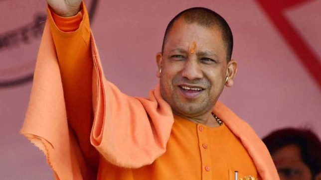 Yogi Adityanath Story in Hindi