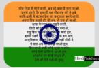 गणतंत्र दिवस पर कविता और शायरी हिंदी में