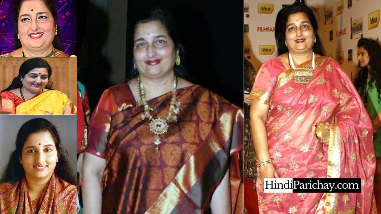 Anuradha Paudwal Biography in Hindi