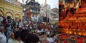 Dev Diwali 2019