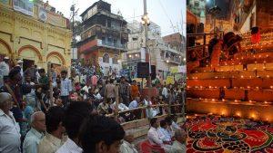देव दीपावली 2019 का महत्व, निबंध, इतिहास और शायरी