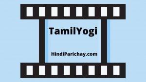 TamilYogi 2019 Latest HD Kannad, Telugu Movies Download