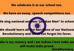 10 Lines on Republic Day Speech in English