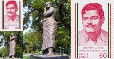 Chandra Shekhar Azad in Hindi