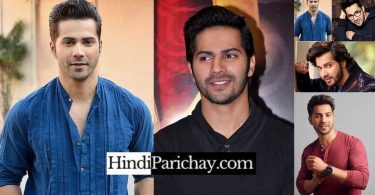 Varun Dhawan Biography in Hindi