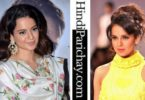 Kangana Ranaut Biography in Hindi
